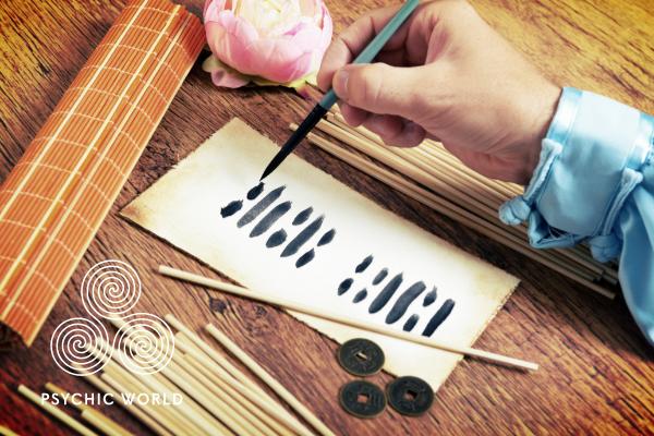 hand-writing-coin-iching